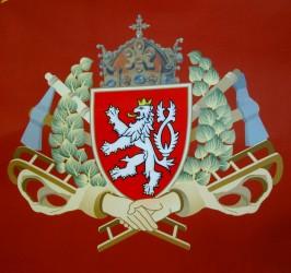 Detail tlačeného práporu SDH Pletený Újezd
