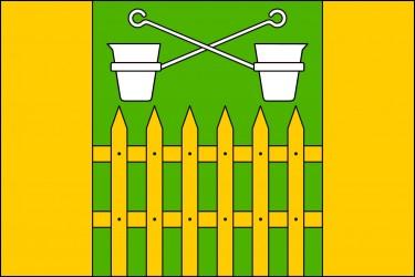 Návrh vlajky pre obec Obůrky
