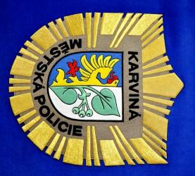 Detail výšivky slavnostního policejního praporu